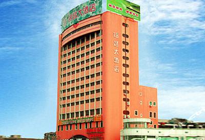 江西锦昌大酒店